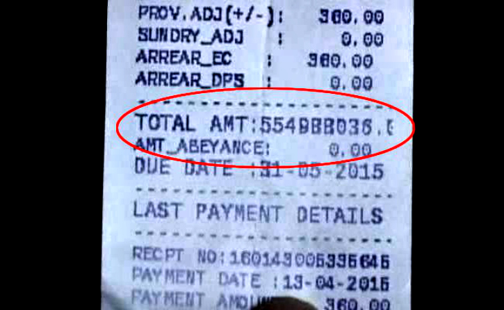 Rs 550000000 current bill