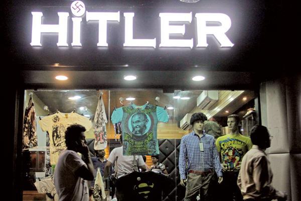 hitler t shirt store