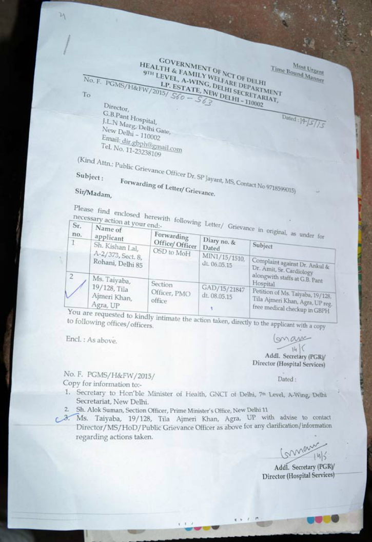 Letter government taiyyaba's treatment