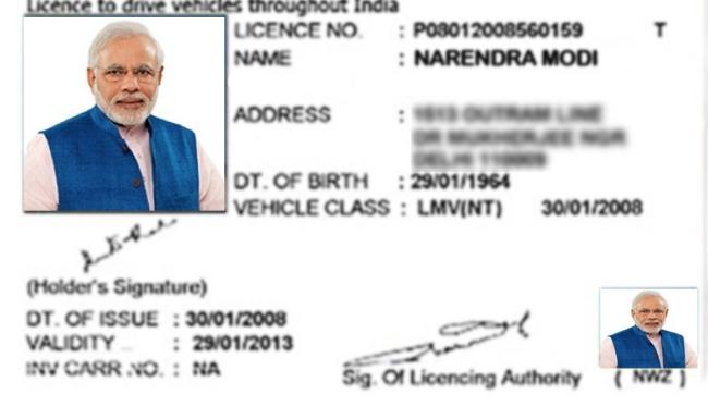 modi driving license