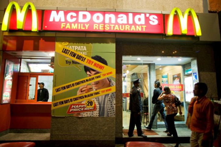 McDonald's near golden temple