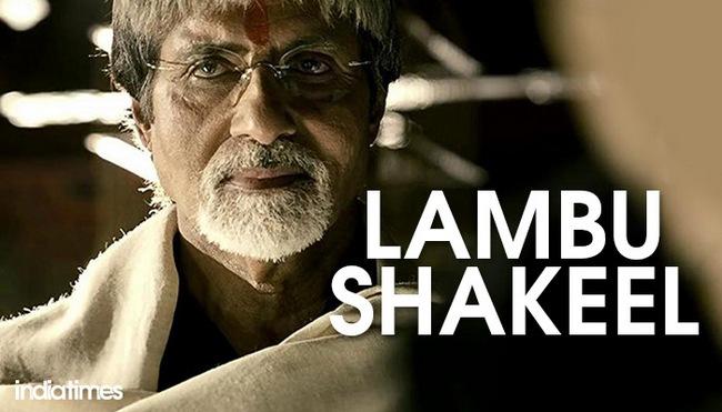 Lambu shakeel