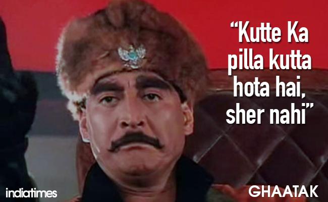 ghaatak