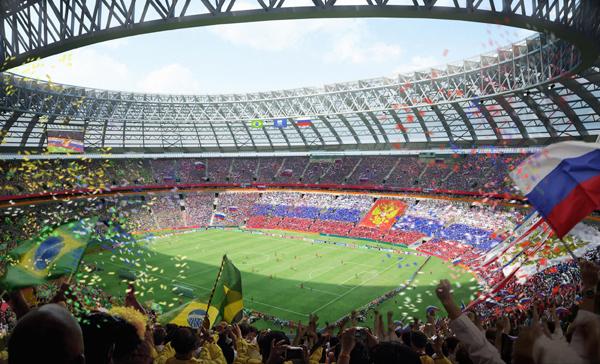 Russia 2018 FIFA World Cup stadium