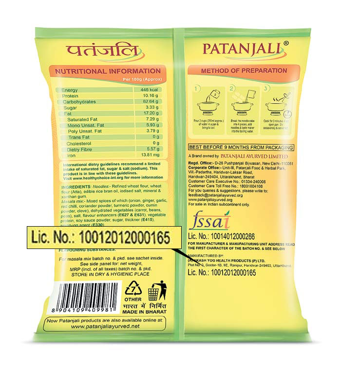 Patanjali Noodles In Trouble