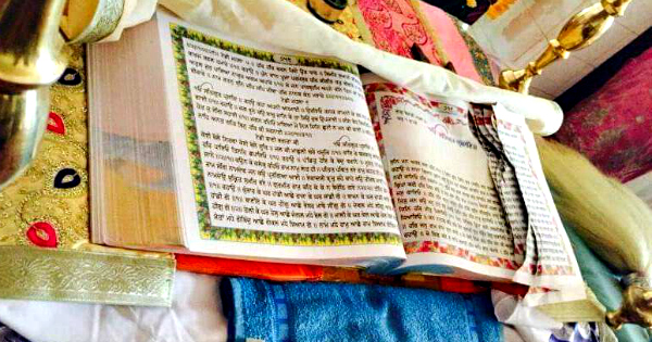 Punjab Government Updates Penal Code With A Life Term For Messing With Guru Granth Sahib