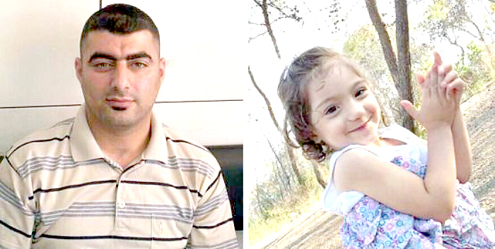 Adel Termos and duaghter , beirut bombings