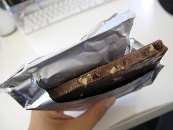 cadburys chocolate nut