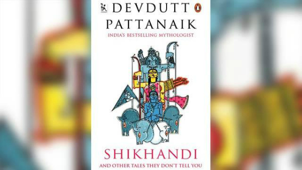 Shikhandi