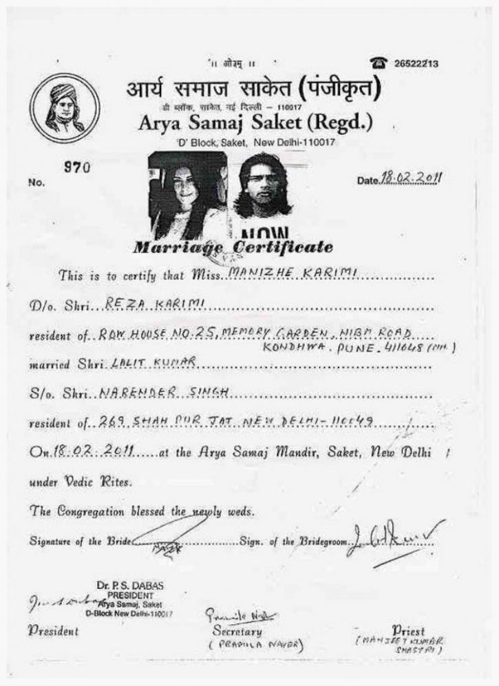 mandana karimi-marriage certificate