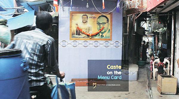 caste on the menu 4
