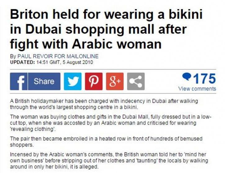 Funny British