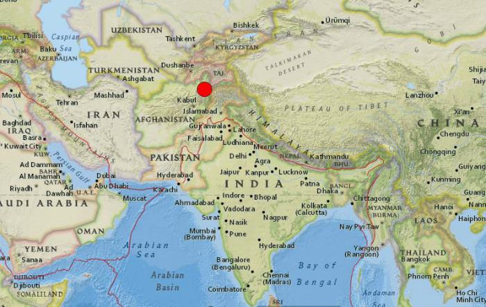 7.5 Earthquake Hits Afghanistan