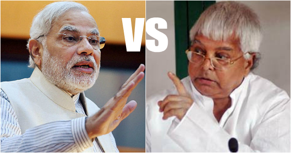 Bihar Elections Are Almost Over, But When Will Modiji Answer Lalu Pasad Yadav