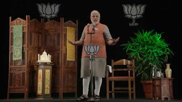 Modi in a virtual avataar