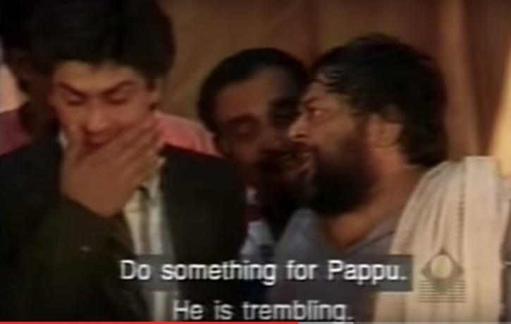 Shah Rukh Khan as Pappu