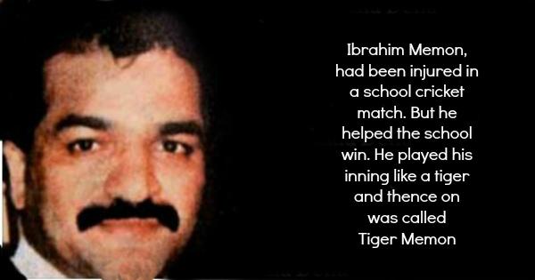 Tiger Memon