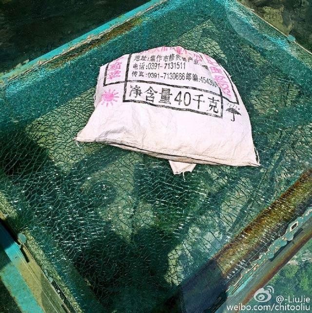 crack glass bridge china