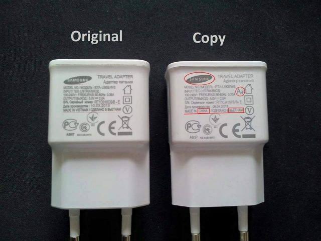 fake charger 1