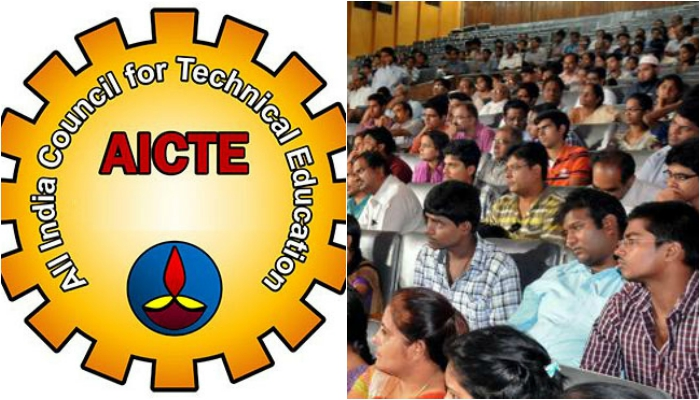 AICTE To Reduce Number Of Engineering College Seats By 600,000