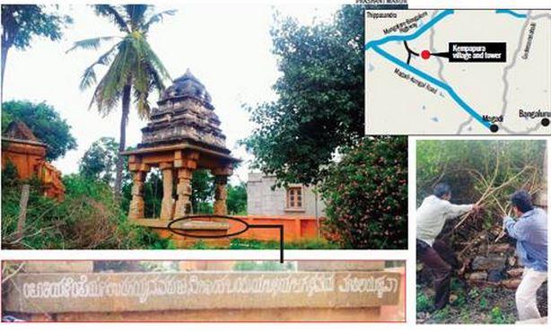 Hiriya Kempegowda tomb