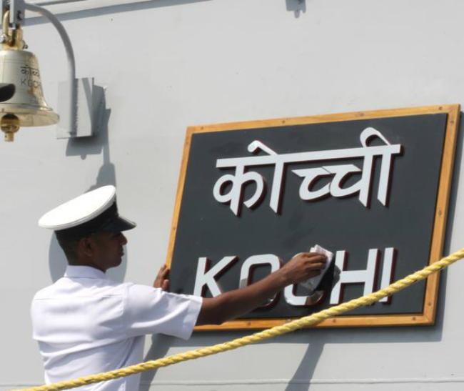 INS Kochi