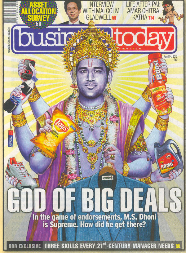Dhoni as Vishnu