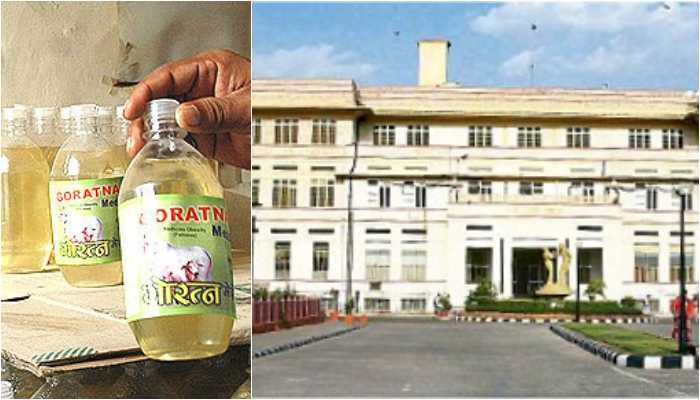 Jaipur hospital to use cow urine as disinfectant