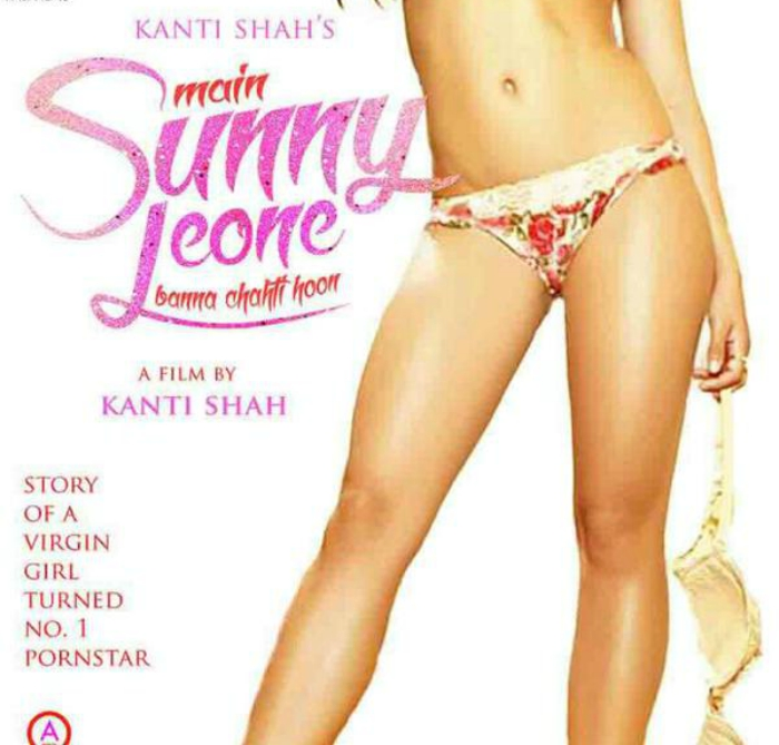 Main Sunny Leone Banna Chahti Hoon
