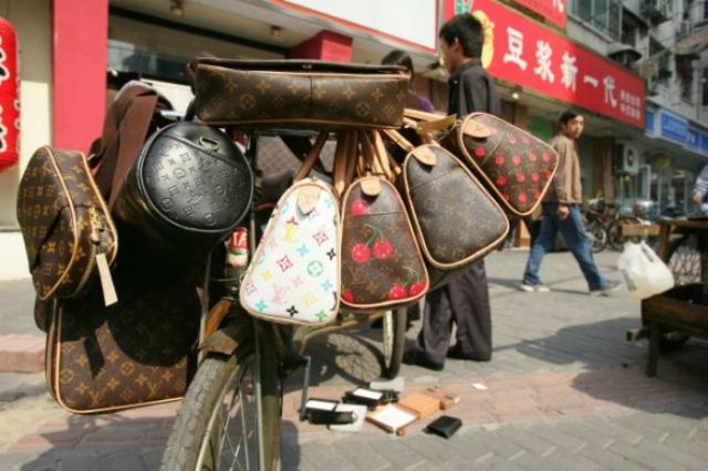 Fake bag