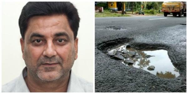 congress pothole repair
