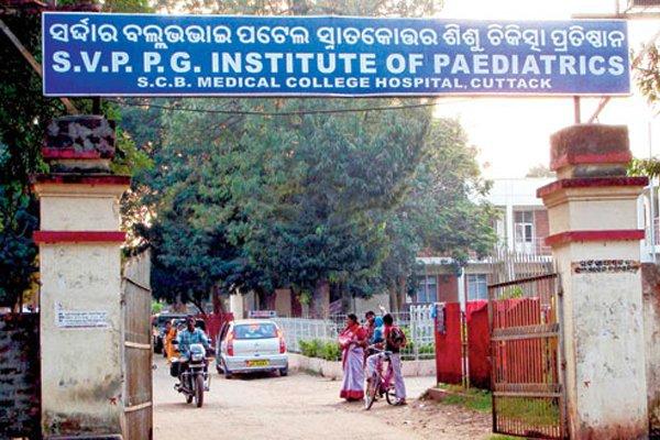 svpg institute