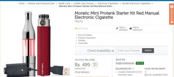 buy e cig online india 2