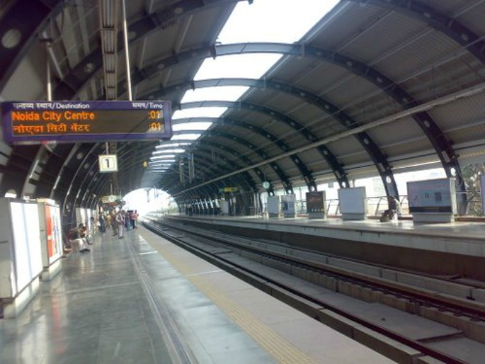 Rajendra Place metro station