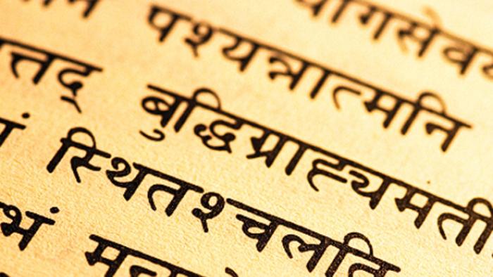 Smriti Irani Has Asked IITs To Teach Sanskrit