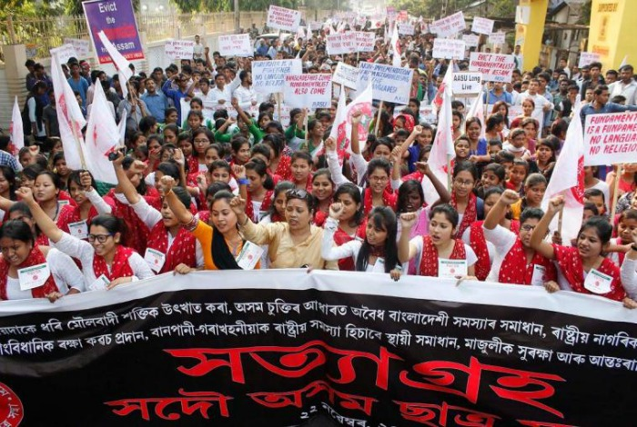All Assam Students Union (AASU) members raising slogans against Illegal Immigration from Bangladesh and other burning issues