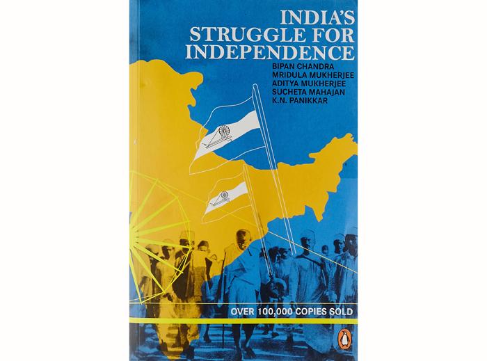 Delhi University Book Calls Bhagat Singh