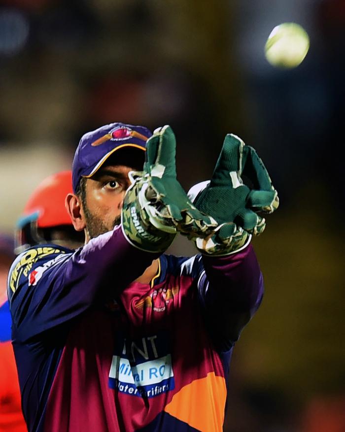 Dhoni gloves