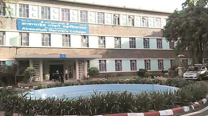 Garware college