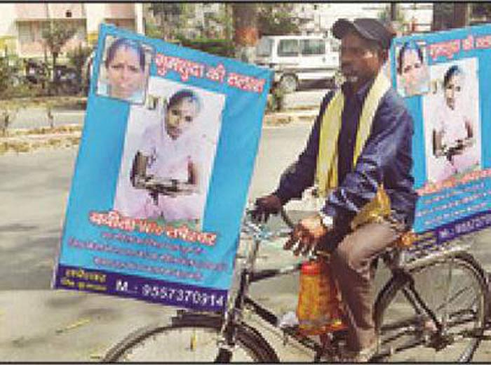 UP Cops Join Bicycle Man's Hunt For His Missing Wife