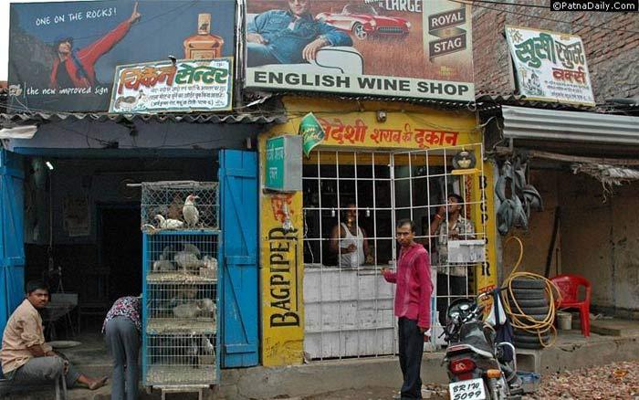 Bihar bans country liquor, alcoholics turn to toddy