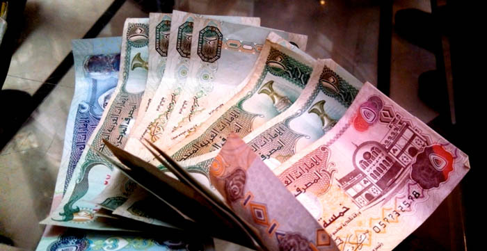 Police Catch A Beggar In Dubai Earning 1.6 Lakh Rupees A DAY!