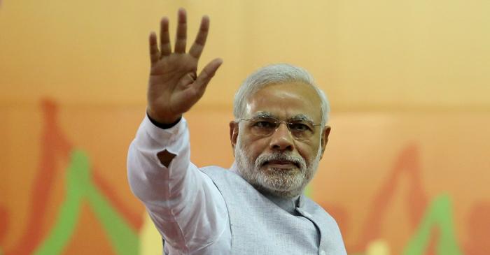 Prime Minister Modi Will Inaugurate India