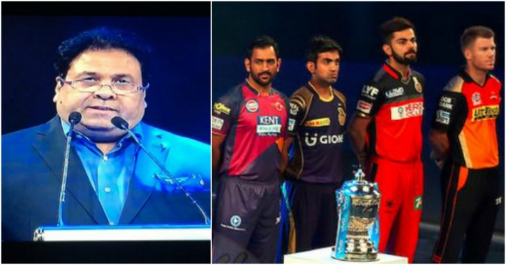 Rajiv Shukla during IPL opening ceremony