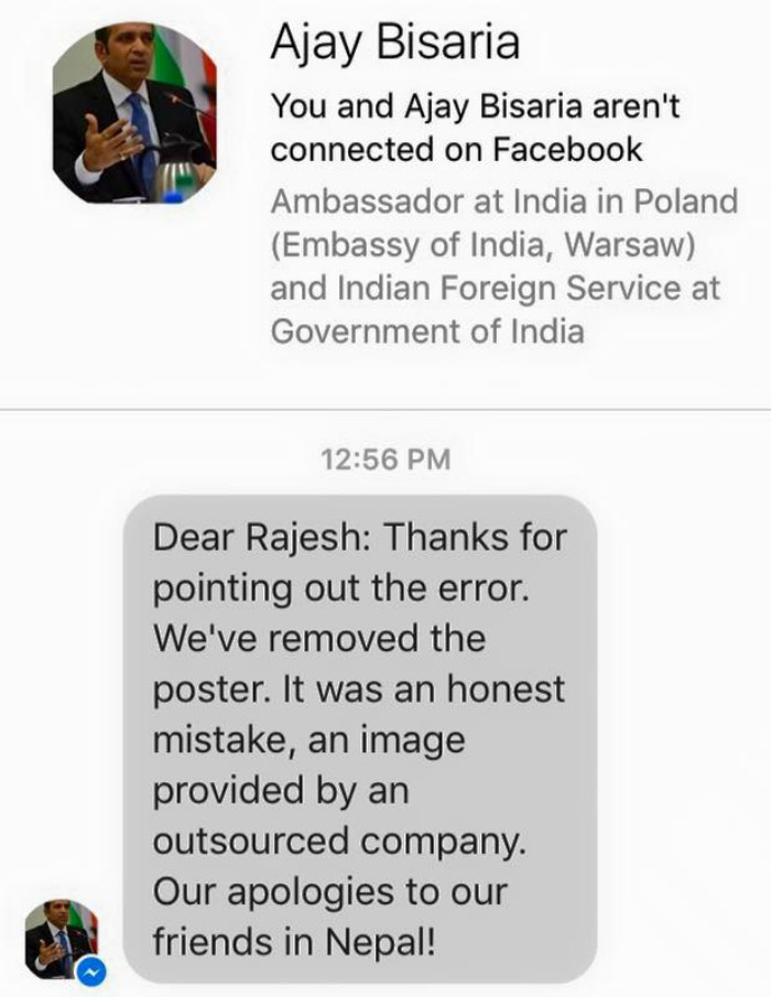 Indian Embassy In Poland