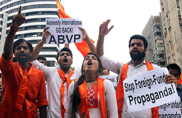 Protest Against mnesty International India
