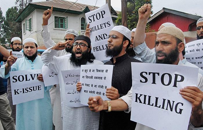 Protest Against Pellet Gun