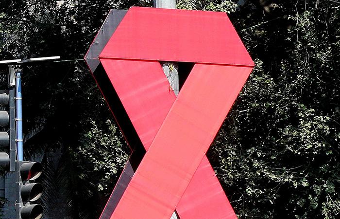 HIV Logo