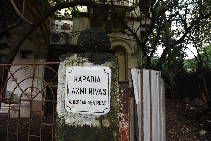 Laxmi Nivas