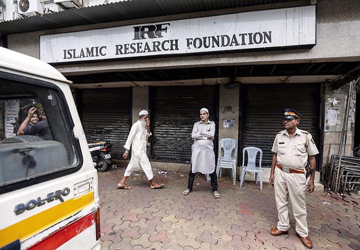 Islamic Search Foundation